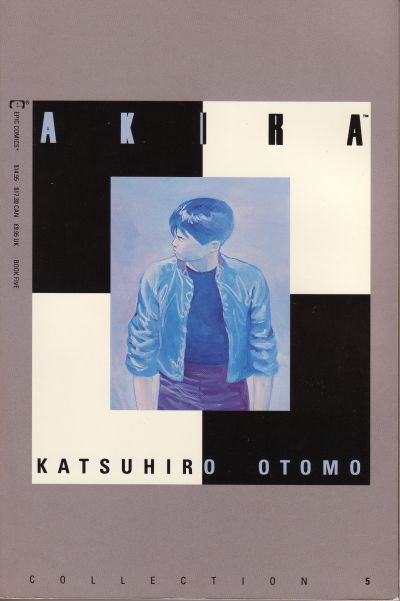 Cover for Akira (Marvel, 1990 series) #5