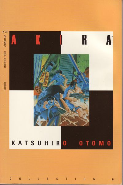 Cover for Akira (Marvel, 1990 series) #6