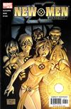 Cover for New X-Men (Marvel, 2004 series) #7