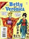 Cover for Betty and Veronica Comics Digest Magazine (Archie, 1983 series) #167 [Direct Edition]