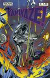 Cover for Dai Kamikaze! (Now, 1987 series) #3