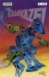 Cover for Dai Kamikaze! (Now, 1987 series) #7
