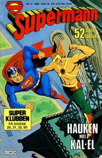 Cover Thumbnail for Supermann (Semic, 1977 series) #4/1980