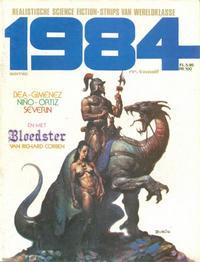Cover Thumbnail for 1984 (Semic Press, 1979 series) #12