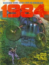 Cover Thumbnail for 1984 (Semic Press, 1979 series) #13