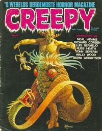 Cover Thumbnail for Creepy (Semic Press, 1980 series) #2