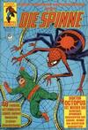 Cover for Die Spinne (Condor, 1980 series) #159