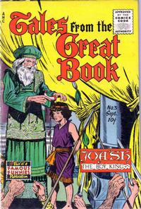 Cover Thumbnail for Tales from the Great Book (Eastern Color, 1955 series) #3
