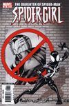 Cover for Spider-Girl (Marvel, 1998 series) #98