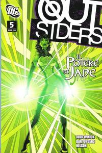 Cover Thumbnail for Outsiders TP (Play Press, 2004 series) #5