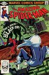 Cover for The Amazing Spider-Man (Marvel, 1963 series) #226 [Direct]