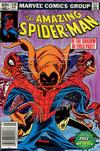 Cover Thumbnail for The Amazing Spider-Man (1963 series) #238 [Newsstand]