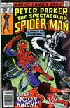 Cover for The Spectacular Spider-Man (Marvel, 1976 series) #22