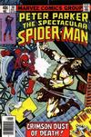 Cover for The Spectacular Spider-Man (Marvel, 1976 series) #30 [Newsstand]