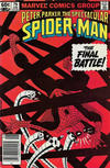 Cover Thumbnail for The Spectacular Spider-Man (1976 series) #79 [Newsstand Edition]