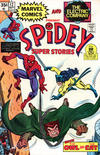 Cover for Spidey Super Stories (Marvel, 1974 series) #12