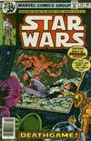 Cover for Star Wars (Marvel, 1977 series) #20