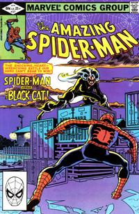 Cover for The Amazing Spider-Man (Marvel, 1963 series) #227 [Direct]