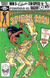 Cover Thumbnail for The Spectacular Spider-Man (Marvel, 1976 series) #62 [Direct]
