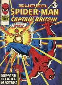 Cover Thumbnail for Super Spider-Man (Marvel UK, 1976 series) #233