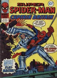 Cover for Super Spider-Man (Marvel UK, 1976 series) #243