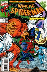 Cover Thumbnail for Web of Spider-Man (Marvel, 1985 series) #105