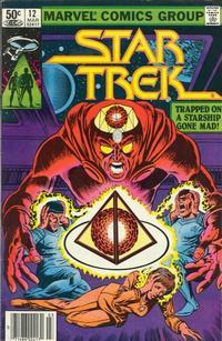 Cover Thumbnail for Star Trek (Marvel, 1980 series) #12 [Newsstand]