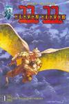 Cover for 1111 (Crusade Comics, 1996 series) #1