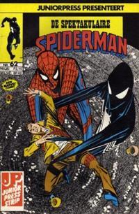 Cover Thumbnail for De spectaculaire Spider-Man [De spektakulaire Spiderman] (Juniorpress, 1979 series) #62