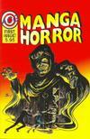 Cover for Giant Manga Horror (Avalon Communications, 2001 series) #2