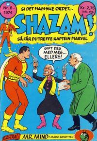 Cover Thumbnail for Shazam! (Illustrerte Klassikere / Williams Forlag, 1974 series) #8/1974