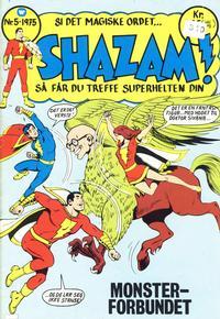 Cover Thumbnail for Shazam! (Illustrerte Klassikere / Williams Forlag, 1974 series) #5/1975