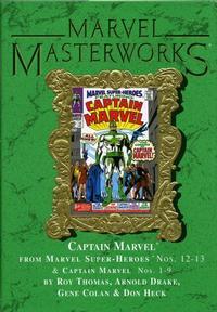 Cover Thumbnail for Marvel Masterworks: Captain Marvel (Marvel, 2005 series) #1 (50) [Limited Variant Edition]