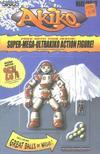 Cover for Akiko (SIRIUS Entertainment, 1996 series) #52