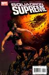 Cover for Squadron Supreme (Marvel, 2006 series) #5