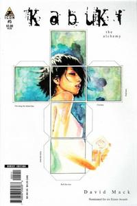 Cover Thumbnail for Kabuki (Marvel, 2004 series) #5