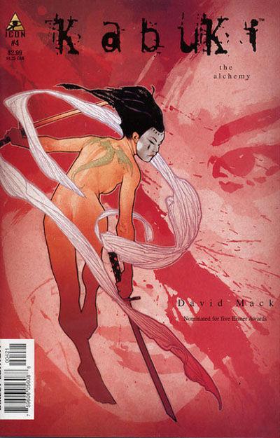 Cover for Kabuki (Marvel, 2004 series) #4 [Variant Edition]