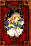 Cover for Cardcaptor Sakura: Master of the Clow (Tokyopop, 2002 series) #4