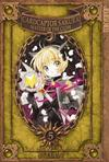 Cover for Cardcaptor Sakura: Master of the Clow (Tokyopop, 2002 series) #5