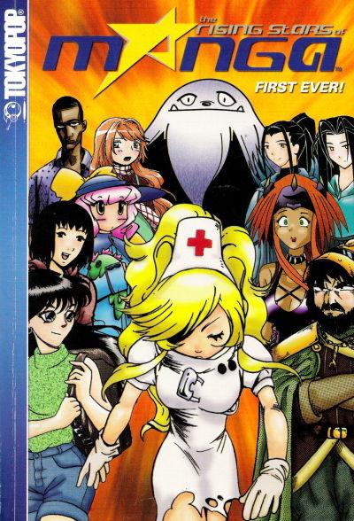 Cover for Rising Stars of Manga (Tokyopop, 2003 series) #1