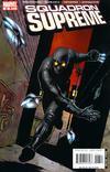 Cover for Squadron Supreme (Marvel, 2006 series) #6