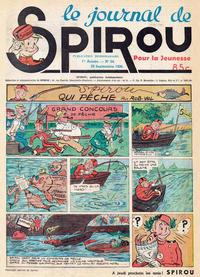 Cover Thumbnail for Le Journal de Spirou (Dupuis, 1938 series) #24/1938