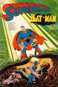 Cover Thumbnail for Superman (Egmont Ehapa, 1966 series) #5/1973