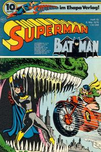 Cover Thumbnail for Superman (Egmont Ehapa, 1966 series) #10/1976