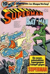 Cover Thumbnail for Superman (Egmont Ehapa, 1966 series) #14/1976