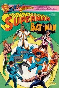 Cover Thumbnail for Superman (Egmont Ehapa, 1966 series) #10/1985