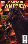 Cover for Captain America (Marvel, 2005 series) #21