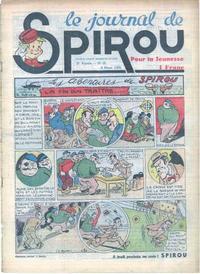 Cover Thumbnail for Le Journal de Spirou (Dupuis, 1938 series) #10/1939