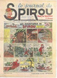 Cover Thumbnail for Le Journal de Spirou (Dupuis, 1938 series) #13/1939