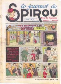 Cover Thumbnail for Le Journal de Spirou (Dupuis, 1938 series) #16/1939